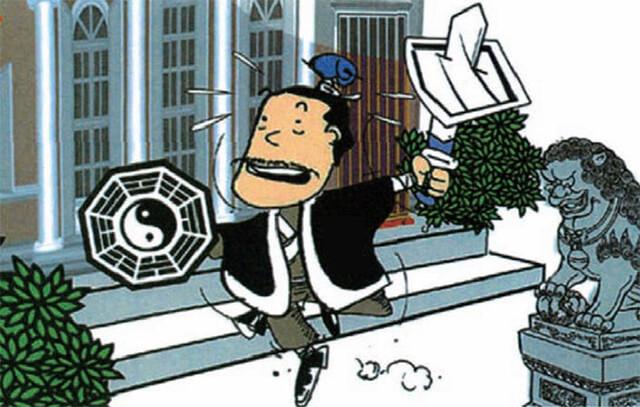feng shui master cartoon