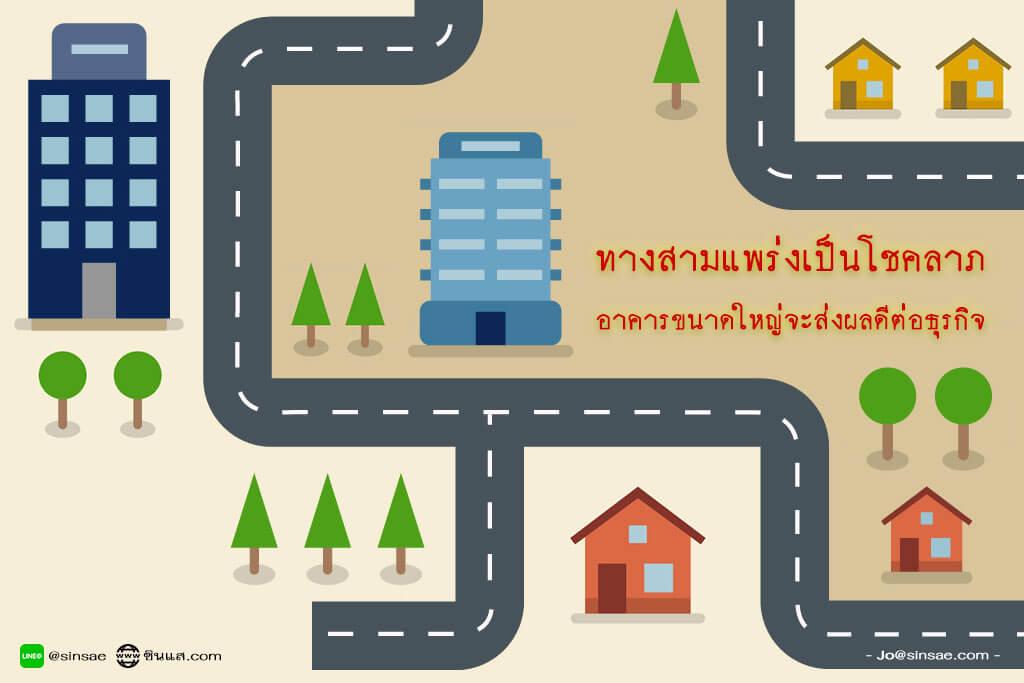 feng shui roadway T building