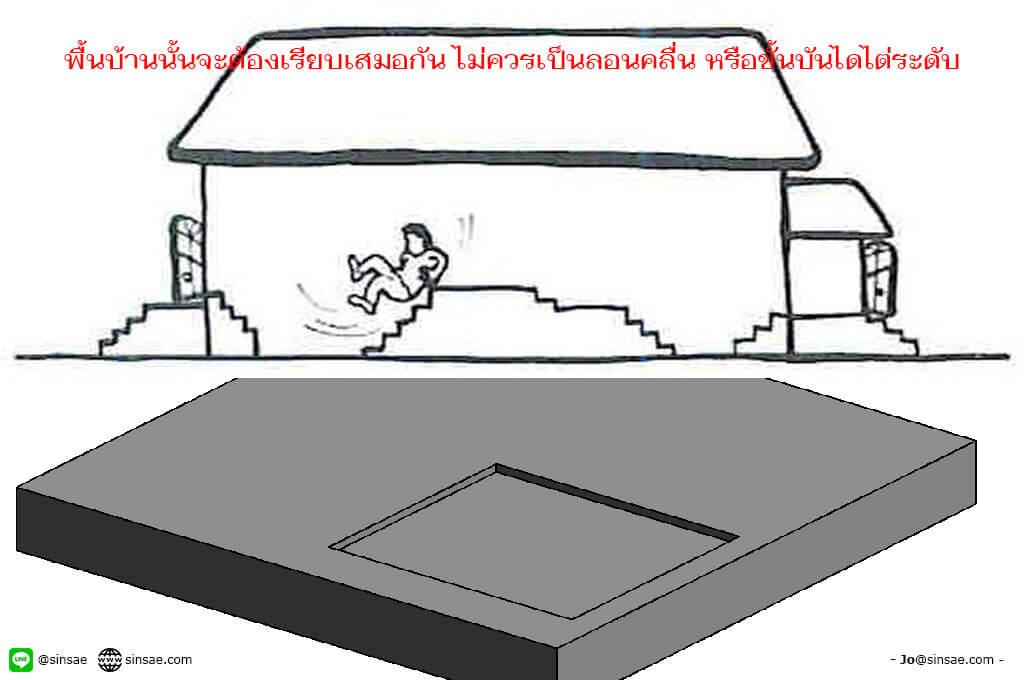 step flooring