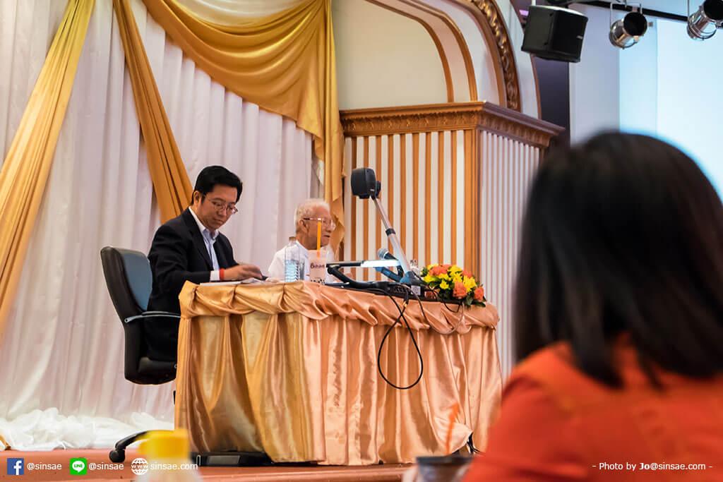 feng shui seminar 2015-01-19