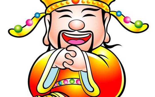 วันส่งเจ้าขึ้นสวรรค์ ปี 2559 ตรงกับวันอังคารที่ 2 กุมภาพันธ์ ช่วงเช้าครับ ( วันที่ 24 เดือน 12 ของจีน )