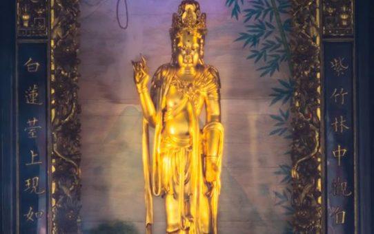 ศาลเจ้าแม่กวนอิม มูลนิธิเทียนฟ้า เยาวราช